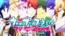 Uta no prince - sama Maji Love 2000 % VOSTFR