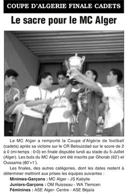 MCA Cadets vainqueurs de la Coupe d'Algérie 2005/2006