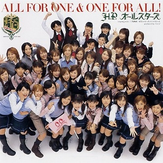 ALL FOR ONE & ONE FOR ALL! [01.12.2004]