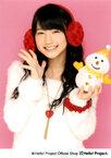 Morning Musume モーニング娘。Sayashi Riho 鞘師里保 2013