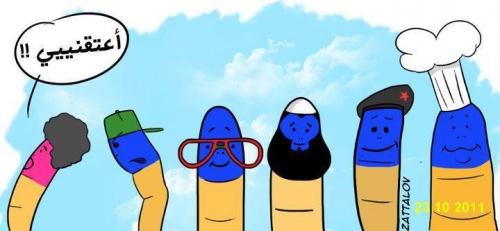Blue Fingers <3