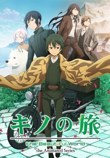 Kino no Tabi : The Beautiful World - Animated Series