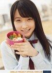 Riho Sayashi