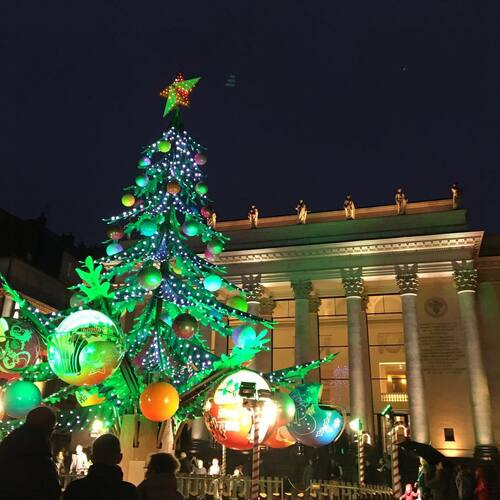 Noël à Nantes ...