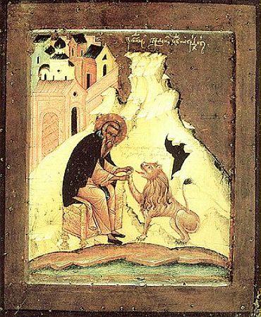 Gerasimus of Jordan.jpg