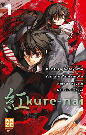 """Résultat de recherche d'images pour """"Kure-nai manga"""""""