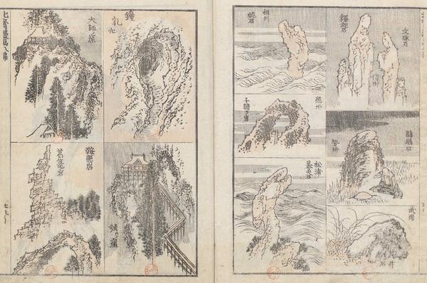 Avent 2014 - Jour 19 : Rochers, récifs et grottes, Hokusai