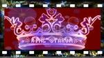 LA MAISON NATALE DE KING STAR JM