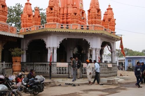 Les temples de Menal