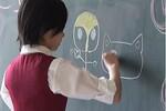 Artist Shimizu