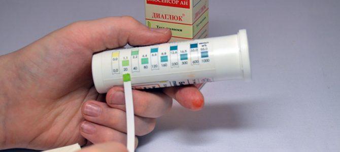 Сколько тест полосок в год положено больным сахарным диабетом бесплатно