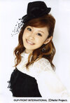 Ai Takahashi 高橋愛 Nanchatte Renai なんちゃって恋愛