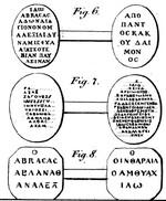 Steles gnostiques