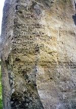 Denkmal für Otto Freundlich