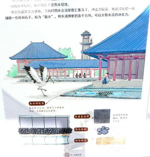 Le palais nan yue (30)