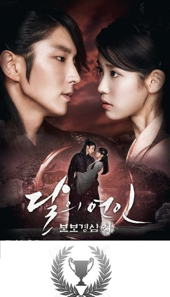 Moon Lovers, award d'argent