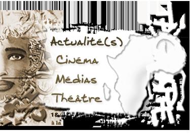 """Evènement!...Le Festival de films documentaire au Sénégal """"Moussa invite"""""""