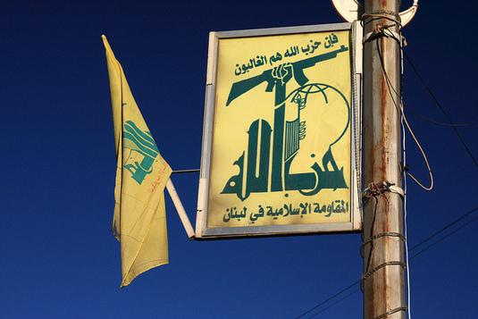 Le Hezbollah mouvement terroriste ?