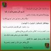 Joli Hymne sur le Mouloudia écrit par Amar Ezzahi et Kaddour Bachtobdji