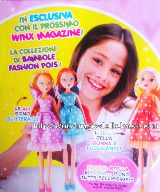 poupées fashion pois