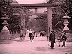 sanctuaires célèbres du Japon