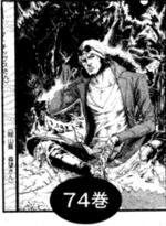 SBS Volume 78