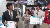 Apparitions de Saki à la télévision