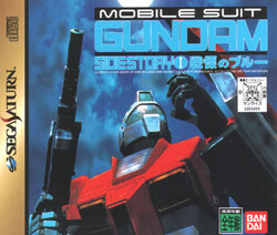 MOBILE SUIT GUNDAM SIDE STORY