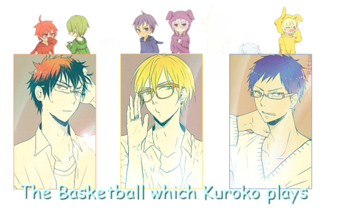 Basketball which Kuroko plays