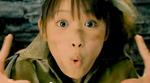 Ai Takahashi koko no iruzee