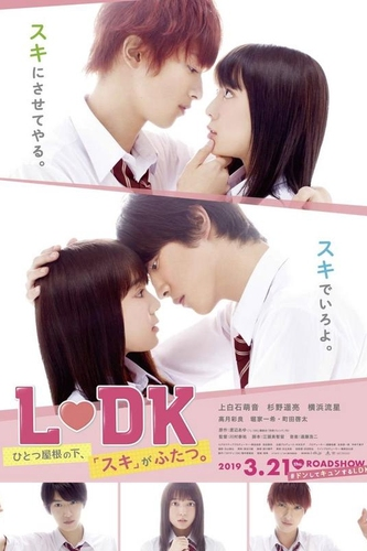 L♥DK: Two Loves Under One Roof