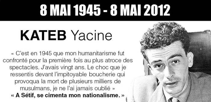 France : Un jardin parisien baptisé du nom de Kateb Yacine