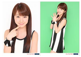 """Goodies du """"Tokyo Odaiba Gasshuukoku Meibutsu ~ Mezaimashi live 2013 ~ """""""