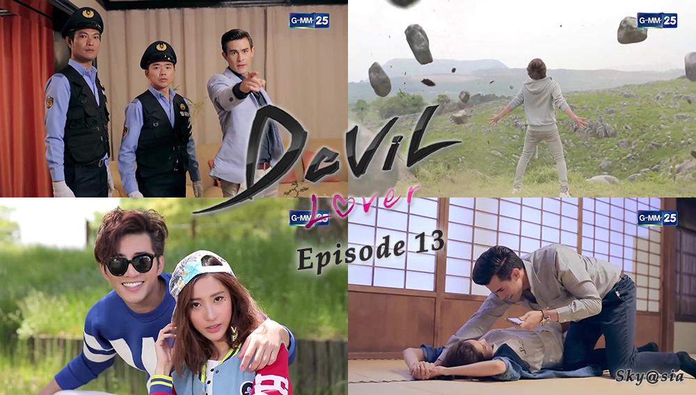 Devil Lover - 13
