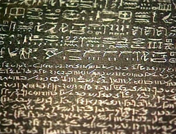Hyeroglyphes. Pierre de Rosette