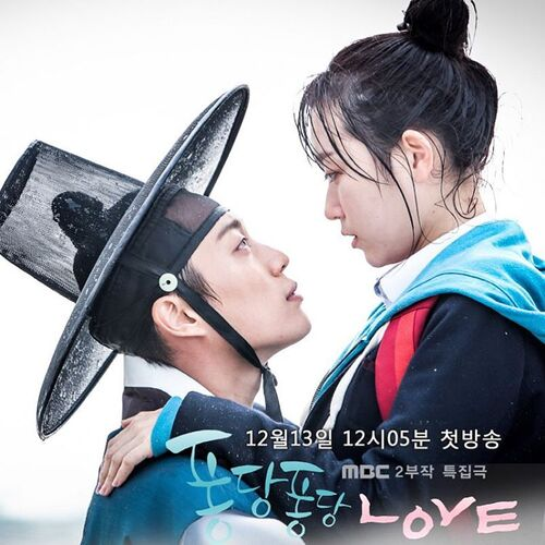Splash Splash Love - 2015