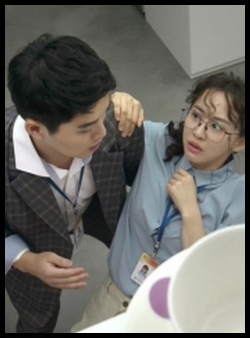 miss kim mystery