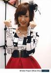 Sayumi Michishige 道重さゆみ  Hello! Project Maruwakari BOOK 2014 Winter ハロプロまるわかりBOOK 2014 Winter