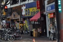 Imaizumi 中央区今泉