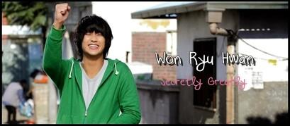 Kim Soo Hyun (Acteur Coréen)