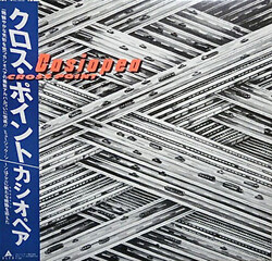 Casiopea - Cross Point - Complete LP