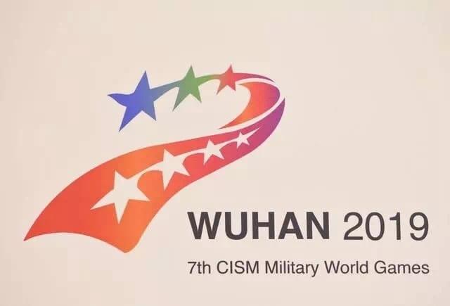 Jeux militaires de Wuhan 2019