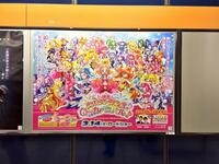 morning musume PreCure All Stars Haru no Carnival movie tokyo