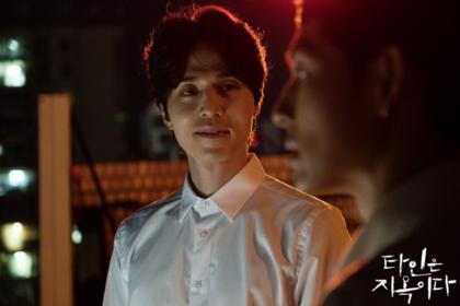 [K-Drama] Strangers From Hell  타인은 지옥이다
