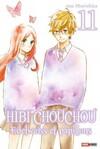 Tome 11: Suiren découvre que son amie Aya est amoureuse. Elle veut l'aider bien qu'Aya ne veuille pas se rendre compte de son amour.   Quant à Kawasumi, il a réfléchit à son avenir et il décide déménager pour ses études.