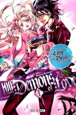 100-hundred-Demons-of-love-T.I-1.JPG