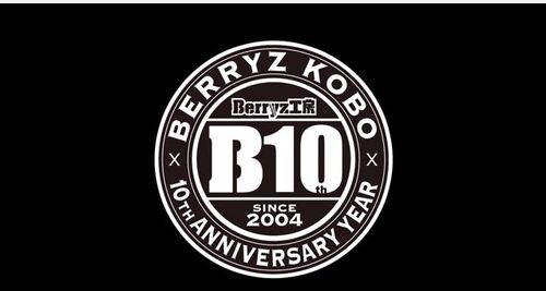 Screenshots - Vidéo de la campagne MAJIYADE des Berryz Kobo à Sendai.