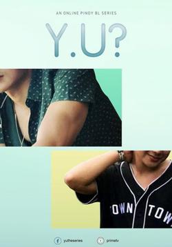 Y.U ? - Why You ?