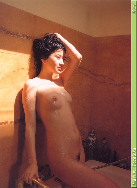 Model Collection : ( [KUNI Scan] - |vol.1| Mayumi Yoshioka/吉岡真由美 )