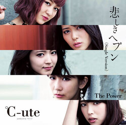 "Covers pour ""The Power/Kanashiki Heaven (Single Version)"""